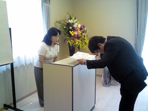 三吉管理者より感謝状を頂きました。