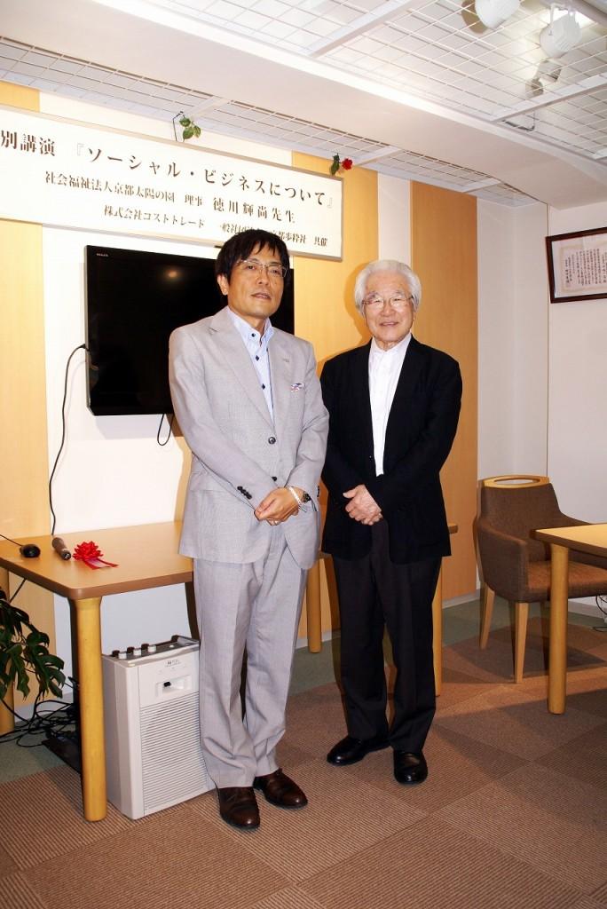 徳川先生と中嶋代表取締役